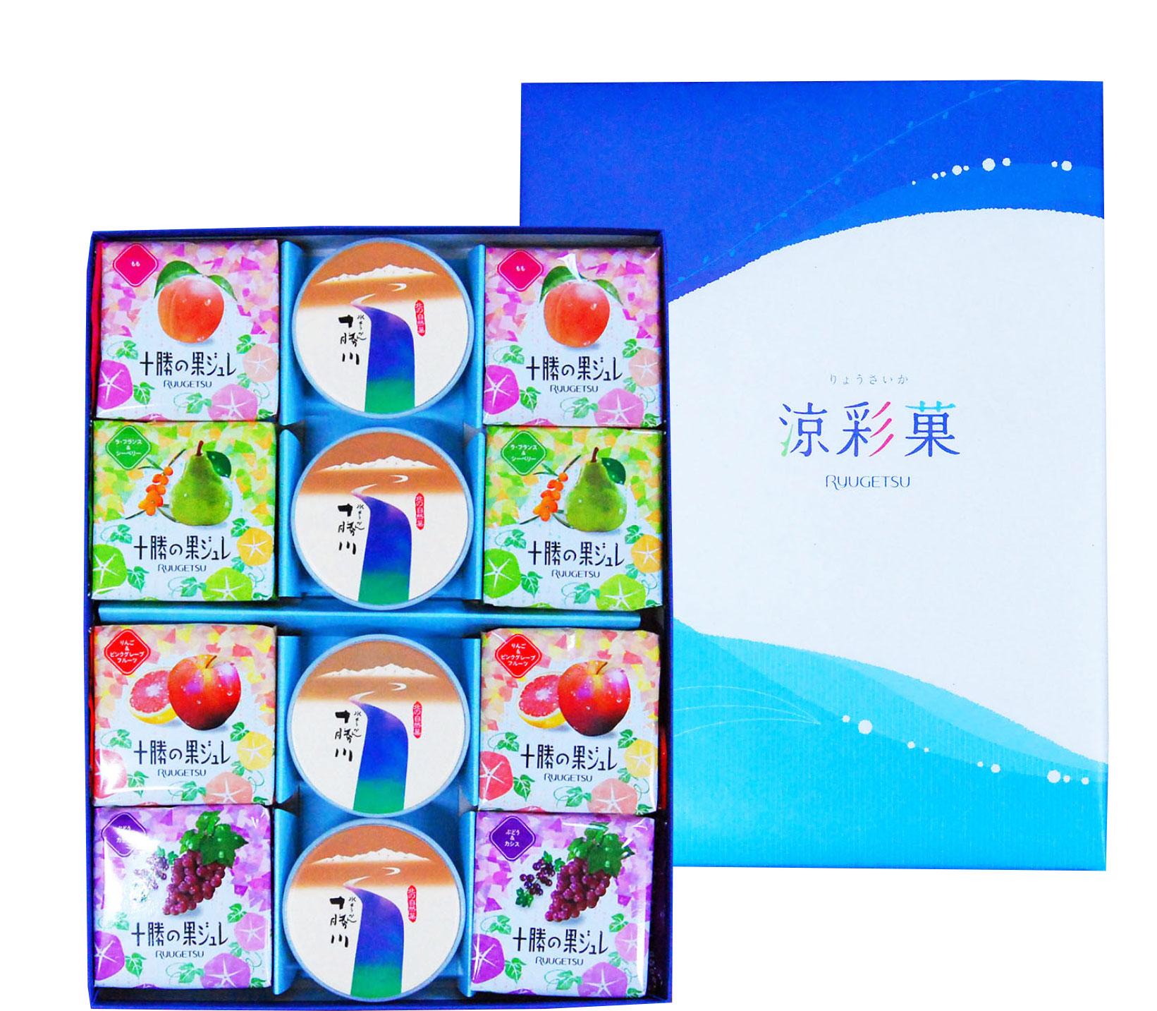 涼彩菓 -2種- 12個入