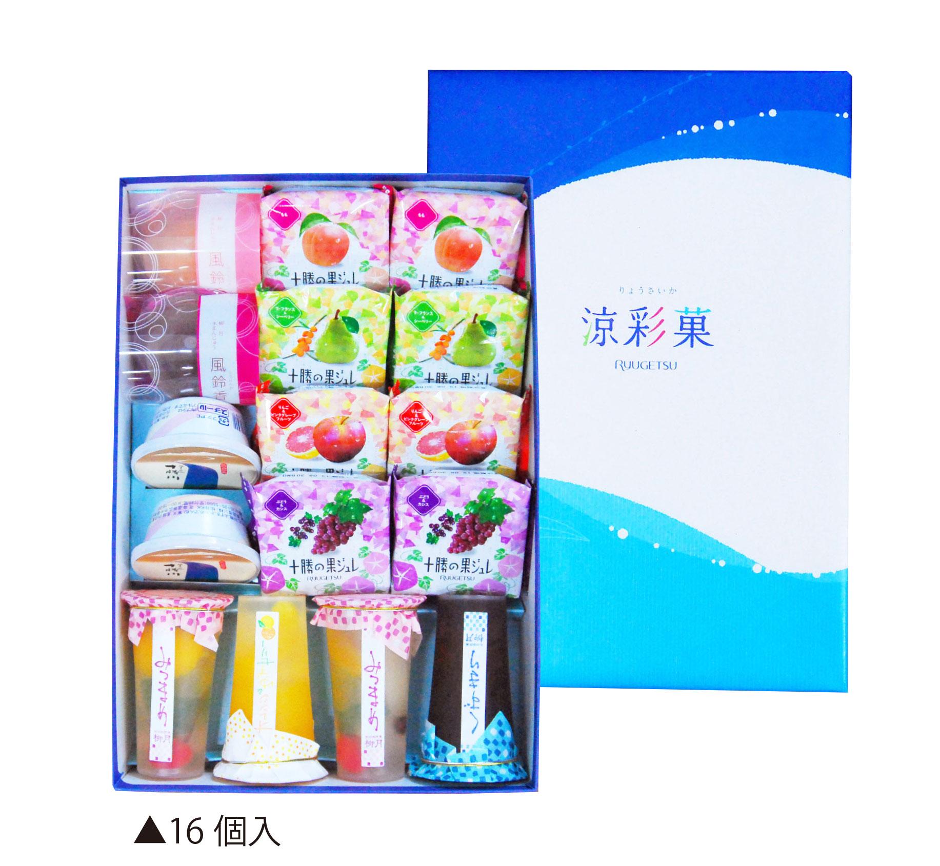 涼彩菓 -彩り- 16個入