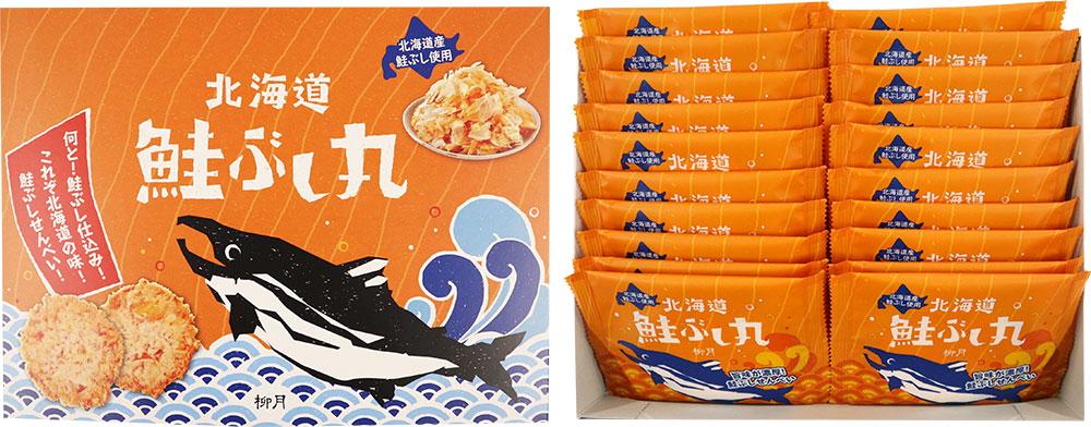鮭ぶし丸 20袋入
