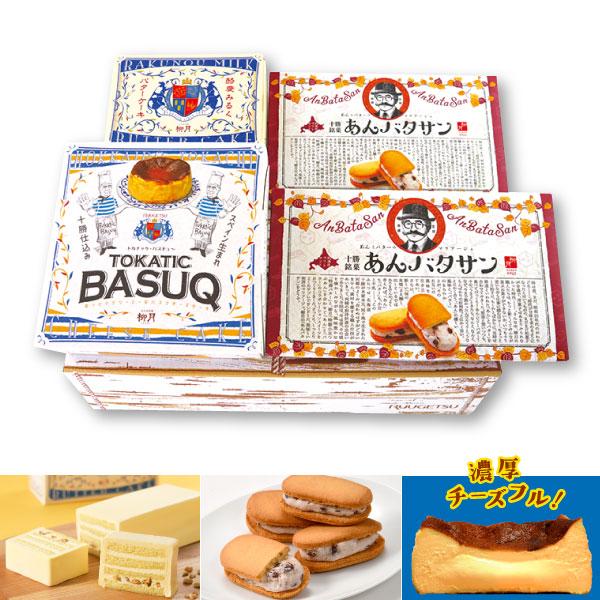 北海道の酪農スイーツセット 4箱入【冷凍発送】