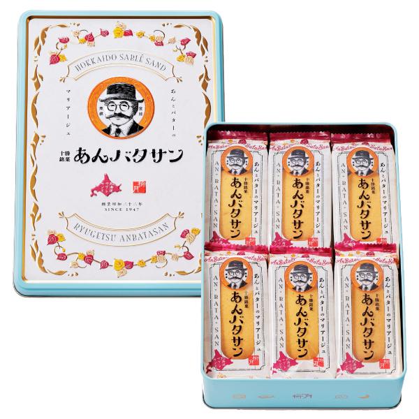 あんバタサン 特製缶 12個入