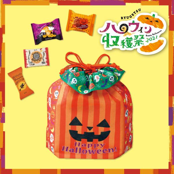 かぼちゃのスイーツ巾着 4個入