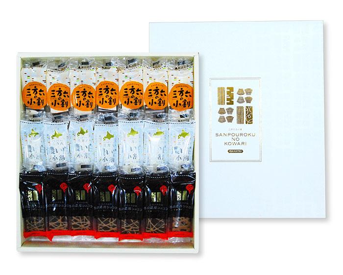 三方六の小割コレクション プレーン・濃い白・濃厚ショコラ 21本入