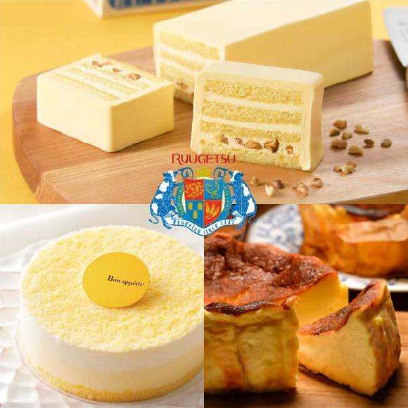 チーズ!バター!酪農王国・十勝の生を楽しむホールセット 3個入【冷凍発送】