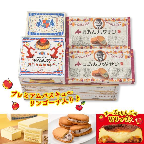プレミアムリンゴ~ナセット【冷凍発送】 4箱