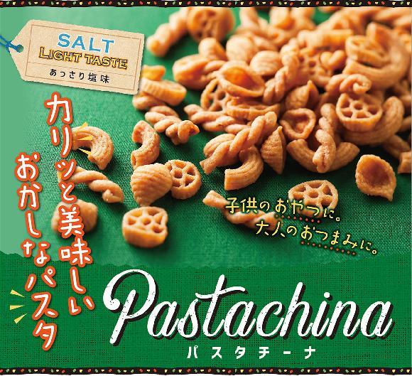パスタチーナ あっさりしお味 1袋