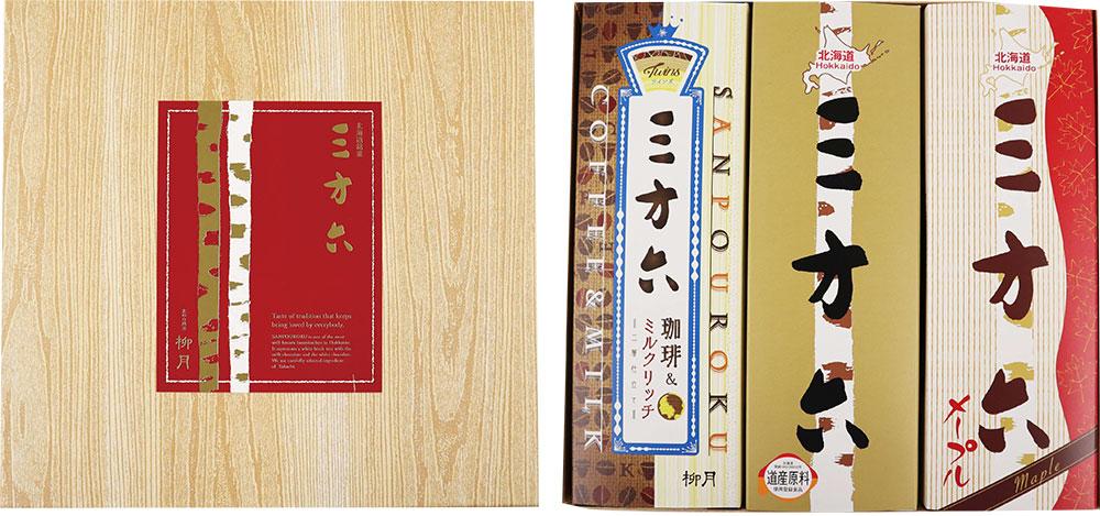 三方六セット 6本入(プレーン・メープル・珈琲&ミルクリッチ 各2)